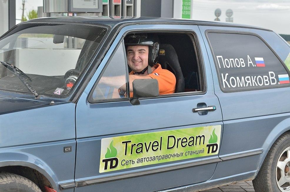 """Сеть АЗС """"Travel Dream"""" стала спонсором  трех гоночных команд в ралли """"Летняя Шуя 2014"""",  5-ого этапа Открытого Чемпионата ЦФО РФ по ралли."""