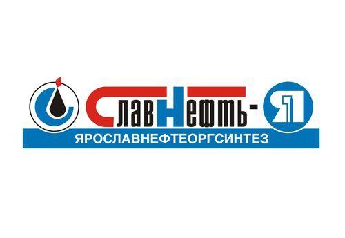 Ярославский нефтеперерабатывающий завод - ОАО «Славнефть-ЯНОС»